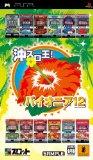 Dora-Slot: Oki-Slot-Ou! Pioneer 12 [Japan Import]