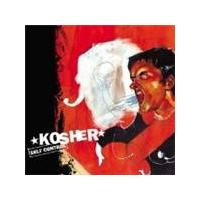 Kosher - Self Control (Music Cd)