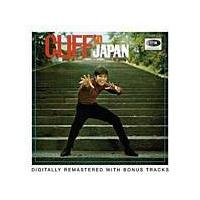 Cliff Richard - Cliff In Japan (Music CD)