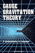 This concise monograph is intended for students and scientists specializing in contemporary field theory, gravitation theory and modern differential geometry