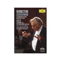 Bernstein conducts Gershwin and Ives (Music CD)