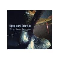 Balkans - Gipsy Burek Orkestar (Music CD)