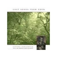 Gevorg Dabaghyan - Lost Songs From Eden