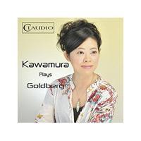Sachiko Kawamura plays Goldberg (Music CD)