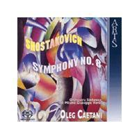 Shostakovich: Symphony No 8 [SACD]
