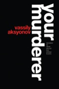 From Russia comes this ironic, satirical, multi-layered, modern pop-art parable by Vassily Aksyonov