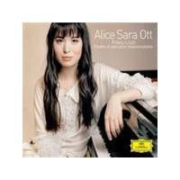 Liszt: (12) Transcendental Studies (Music CD)