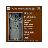 Wolfgang Amadeus Mozart - Don Giovanni (Glyndebourne Festival Orchestra) (Music CD)