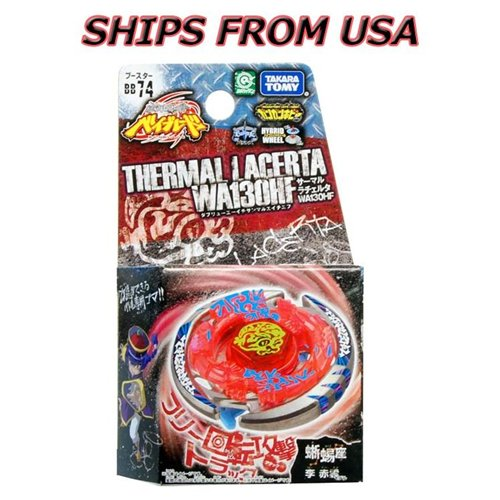 Beyblade Metal Booster Thermal Lacerta WA130HF BB-74