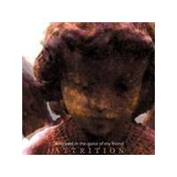 Attrition - Wrapped in the Guise of My Friend (Music CD)
