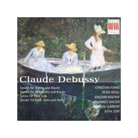 Claude Debussy - Sonatas (Funke)