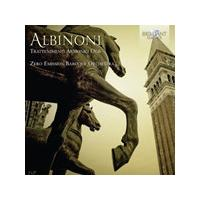 Albinoni: Trattenimenti Armonici (Music CD)