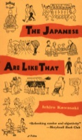 This classic book on Japanese culture and etiquette takes a candid look at Asia's most modern, yet misread society.Here is a different book about the Japanese
