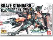 Gundam 00: HG 72 Brave Standard Test Type 1/144 Scale