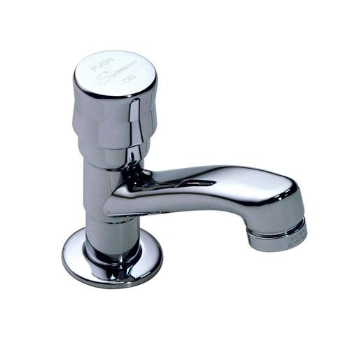 Symmons S-71 Scit 4 In. Centerset 1-handle Bathroom Faucet In Chrome