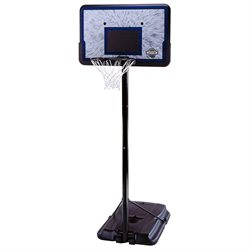 Lifetime 1221 Pro Court 44 Inch Portable Basketball System