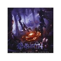 Unbirth - Deracinated Celestial Oligarchy (Music CD)