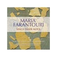 Maria Farantouri - Sings Raner Akyol (Music CD)