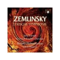 Zemlinsky: Lyric Symphony (Music CD)