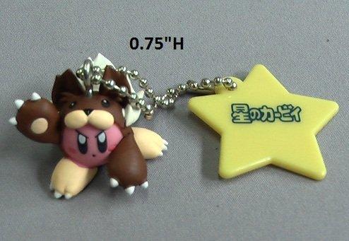 Kirby Mascot Figure Keychain Part 3 Animal Kirby