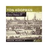 Dietrich Buxtehude - Organ Works 2: Opera Omnia IV (Koopman) (Music CD)