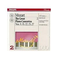 Wolfgang Amadeus Mozart - Great Piano Concertos Vol 2 (Brendel/ASMIF/Marriner) (Music CD)