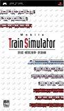 Mobile Train Simulator Keisei, Metropolitan Asakusa, and Keikyu Lines [Japan Import]