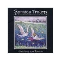 Samsas Traum - Anleitung Zum Totsein (Music CD)
