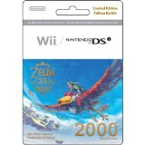 Nintendo 2000 Points Card (DSi or Wii) - Legend of Zelda 25th Anniversary Limited Edition Print