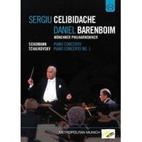 Schumann: Piano Concerto; Tchaikovsky: Piano Concerto No. 1 (Music CD)