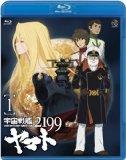 Animation - Space Battleship Yamato 2199 (Uchu Senkan Yamato 2199) 1 (BD BOOKLET) [Japan BD] BCXA-485