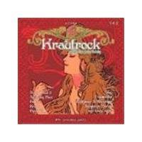 Various Artists - Krautrock - Music For Your Brain Vol. 2
