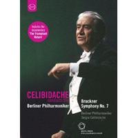 Bruckner: Symphony No. 7 (Music CD)