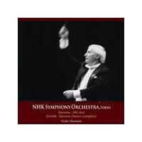 Smetana: Má vlast; Dvorák: Slavonic Dances (Music CD)