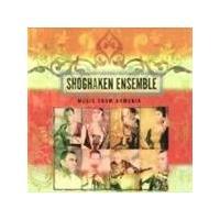 Shoghaken Ensemble - Music From Armenia
