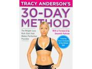 Tracy Anderson's 30-day Method 1 Har/dvd