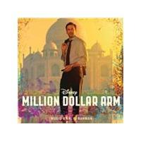 Million Dollar Arm [Original Soundtrack] (Music CD)