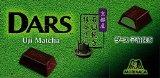 MORINAGA Dars Uji Matcha Chocolate 12pcs