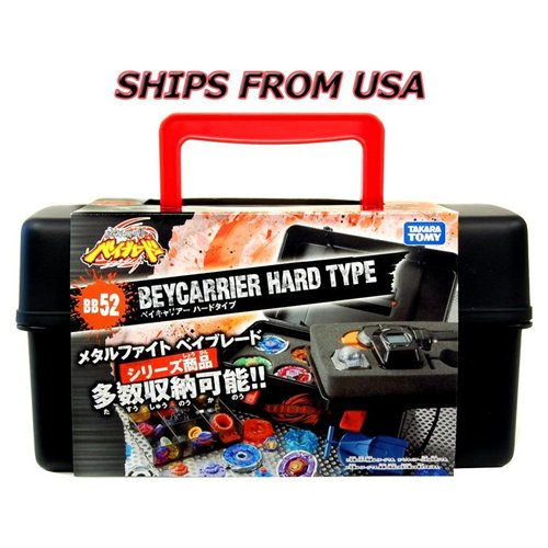 Beyblade Metal Bey Carrier Hard Type BB-52