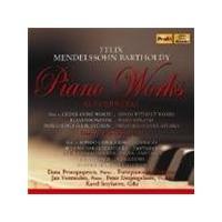 Felix Mendelssohn - Piano Works (Protopopescu, Fortepianotrio Florestan)