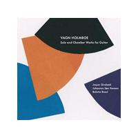 Vagn: Holmboe: Solo & Chamber Works for Guitar (Music CD)