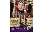 COLOR OF POMEGRANATES/PARADJANOV Movie Titles: The Color of Pomegranates Format: DVD Rating: Not Rated Genre: Drama Runtime: 5280 Release Date: 2001-04-03 Studio: KINO LORBER