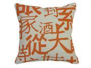 Kanji Needlepoint Pillow, Orange