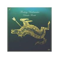 Daisuke Tanabe - Floating Underwater (Music CD)