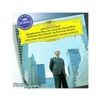 Antonin Dvorak - Symphonies 8 & 9 (BPO/Kubelik) (Music CD)