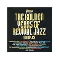 Various Artists - Golden Years Of Jazz Sampler, The