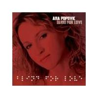 Ana Popovic - Blind For Love (Music CD)