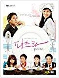 Korean drama DVD, PASTA / Gong Hyo Jin / KOREA TV DRAMA 9 DVD [Region Code : 3] [Subtitle : English] PREMIUM BOX SET *SEALED*   52P Photobook   Bromide paper
