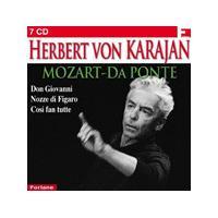 Mozart: Don Giovanni; Nozze di Figaro; Cosi fan tutte (Music CD)