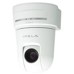 Sony SNC-RX570 360 PTZ Dome Type Multi-Codec IP Camera - White - Color - CCD - Cable